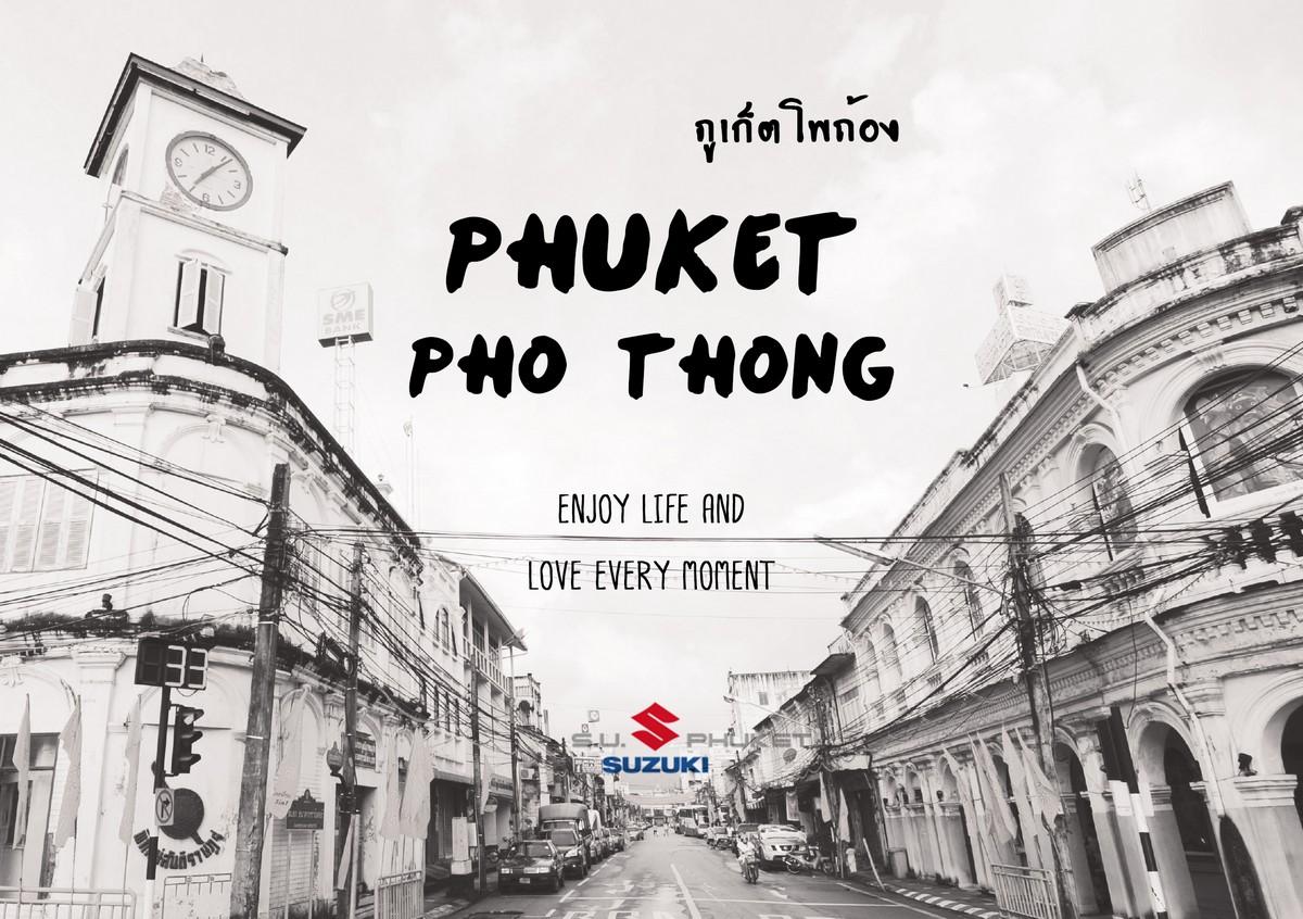 phothong‡1